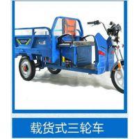 上海三轮电动车|绿福源电动车代理|三轮电动车双人