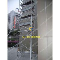 单宽70度斜爬梯式铝合金脚手架租赁出售