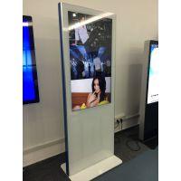 55落地立式显示屏广告机触摸查询一体机液晶LED广告机