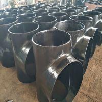 供应碳钢无缝等径 异径冷拔三通 可加工订做 沧州齐鑫