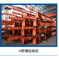 三维钢构承接Q235H型柱加工