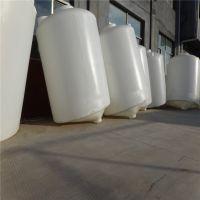 斯伯佳塑料锥底水箱化工桶1000L厂家直销