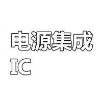 供应Enpirion代理,集成电源管理ic,EN5311QI,EN6337QI,EN6360QI