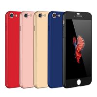 苹果6s4.7寸360度全包手机配件保护套 iphone6s前后盖纯色手机壳
