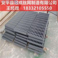 镀锌钢格栅Q235排水沟盖板【冠成】