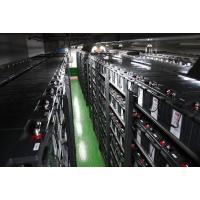 长光蓄电池CB1250 CGB蓄电池12V5AH 电子秤电梯UPS电源