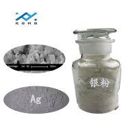 上海先芯新材料纳米银粉厂家 微米银粉