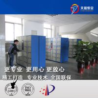 天瑞恒安 TRH-BK-65寄存柜牌,北京存包柜儿