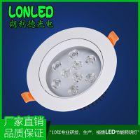 lonled 商照LED天花灯 阶梯防眩光射灯 3W嵌入式灯7W背景墙射灯质保三年