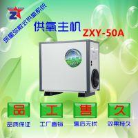 筑星ZXY-50A弥散式制氧机 室内供氧 商用分体制氧机 厂家直销