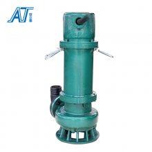 矿用隔爆型潜水泵 潜污泵 排沙泵 排污泵 厂家致谢型号齐全 量大从优 库存现货