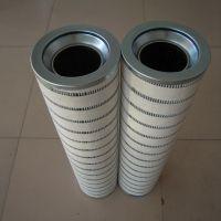 HC2217FDT4H PALL颇尔回油滤芯