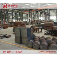 ASTM4340【现货:钢板/锻件/圆钢】苏州瑞友钢铁:供新型机械制造用钢ASTM4340