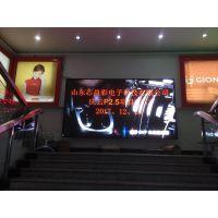 莱芜LED显示屏/山东潍坊室内LED显示屏制作