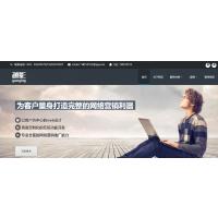 西安高端网站定制开发-西安越影信息技术有限公司