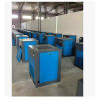 台资劲豹企业生产7.5P螺杆式空压机小型螺杆式变频空压机大螺杆空压机