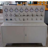 氢气减压阀综合性能试验台 车用天然气减压器检测设备