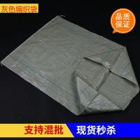 深圳品诺包装灰色编织袋 PP袋 大米包装 塑料编织袋 搬家蛇皮袋
