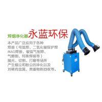 贡山县磨具厂抛光打磨烟尘处理报价 车间粉尘处理专业生产厂家