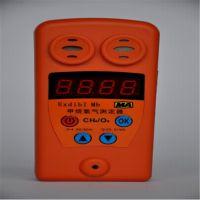 厂家直销甲烷氧气测定器