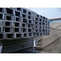 上海美标槽钢批发Q235BC6*8.2槽钢现货