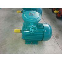 上海品星厂家直销 YFB2-200L-4 粉尘防爆低压异步电机可燃性粉尘环境用