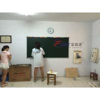 东莞磁性绿板7惠东可移动支架式绿板7办公教学家用粉笔黑板