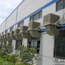 张家港水空调,张家港通风降温设备,张家港冷风机厂家直销