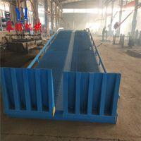 山东12吨货车桥 淄博集装箱卸车平台 移动式登车桥 可定制