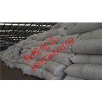 硅酸铝纤维棉招经销商 含锆硅酸铝针刺毯密度