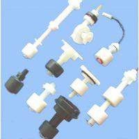 新塑胶侧装浮球液位开关 液位传感器 水位控制器 明柏
