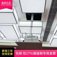 晶固1米投影机隐藏天花吸顶电动架子吊架常规 投影仪器伸缩万能升降架可支持定制