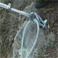 主动防护网锚杆支护@陕西主动防护网图片询价