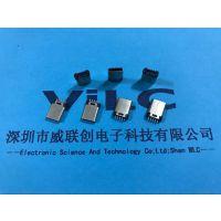 直插type-C 10P USB立式公头DIP或夹板SMT★镀镍外壳