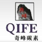 邯郸市奇峰碳素有限公司