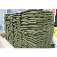 防汛沙袋消防专用沙袋加厚帆布袋加厚堵水沙包防洪防水沙袋可定制
