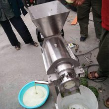 不锈钢果蔬榨汁机 螺旋水果压榨机 圣鲁牌
