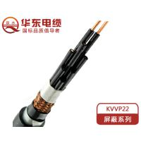 河南华东电缆泉水牌控制电缆规格