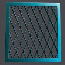 供应铝合金冲孔网 菱形孔铝板网(欧百得)围栏装饰网厂家