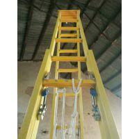 玻璃钢 绝缘人字双升降梯价格 石家庄金淼电力生产