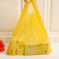 福洪塑料厂家批发黄色塑料袋背心袋 垃圾袋手提袋马甲袋背心购物袋