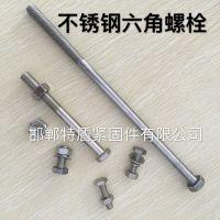 特盾m8*25镀镍挂件螺丝镀镍螺丝镀锌挂件螺丝规格齐全现货供应