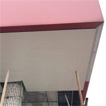 新建/改造加油站工程顶棚装饰防火抗风铝条扣天花板