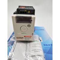 Schneider/施耐德ATV12H075M2变频器单相变频器