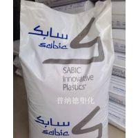 PC/ABS 基础创新塑料(美国) C7240常州苏州供货