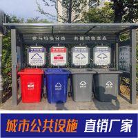 现代社区垃圾房垃圾桶回收站垃圾分类亭厂家定制