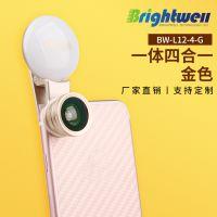 工厂直销Brightwell BW-L12-4-G手机自拍补光美颜瘦脸高清拍摄神器手机镜头四合一