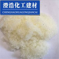 201*7 001*7阴阳离子交换树脂大孔吸附树脂广州澄浩生产销售