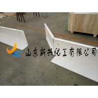 专业生产PP聚乙烯围栏 旱地围挡 地板球围挡