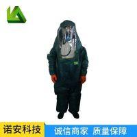 微护佳mc4000阿波罗内置呼吸器防护服